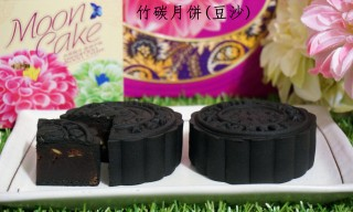 ★竹碳月饼☆豆沙馅~