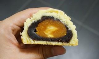 Kluang 月饼 (3)
