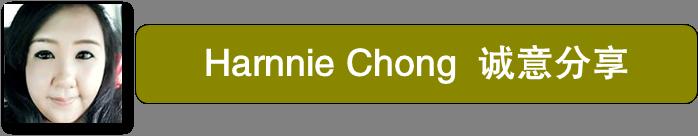 harnnie chong